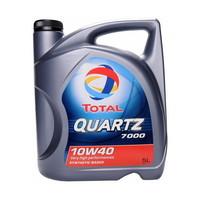 Motorno olje Total Quart 7000, 10W40