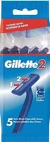 BRIVNIK GILLETE 2 PVC 5/1