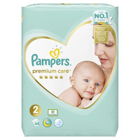 PAMPERS PREMIUM MINI 68 4 8KG