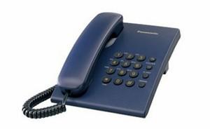 TELEFON PANASONIC KX-TS500FXC MODER